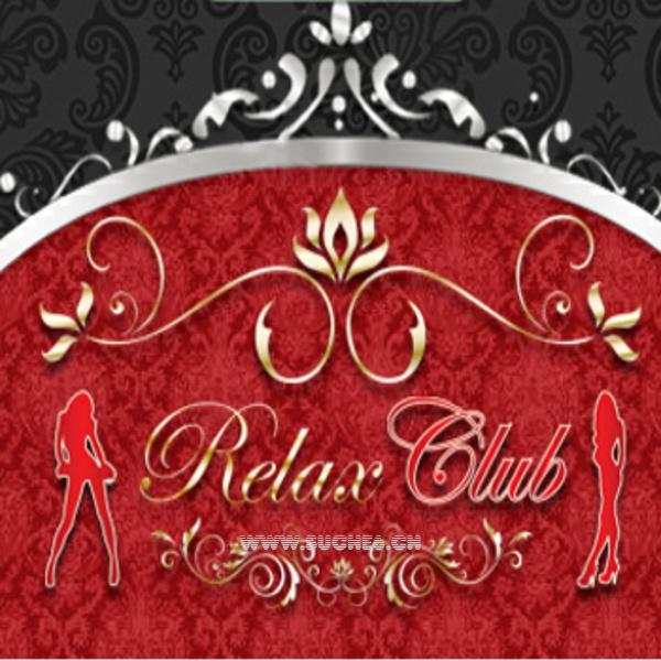 Relax Club Dottikon Hendschikerstrasse 11